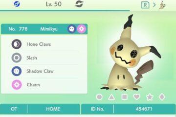 disponible Pokémon Home