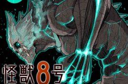 Manga 8Kaijuu en castellano, así empieza la obra de Matsumoto Naoya