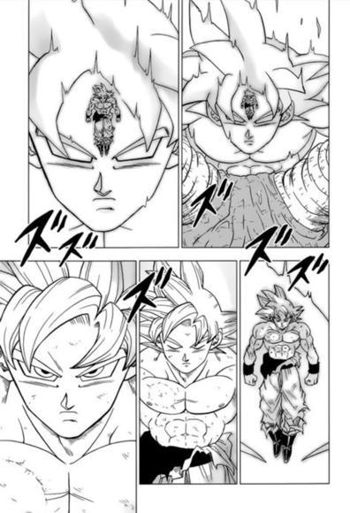 Goku UI